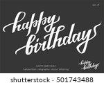vector lettering inscription ... | Shutterstock .eps vector #501743488