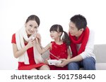 portrait of mother paying new... | Shutterstock . vector #501758440