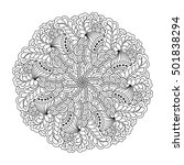 round element for coloring book.... | Shutterstock .eps vector #501838294