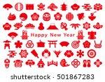 japanese design icons. new year ... | Shutterstock .eps vector #501867283