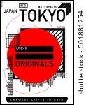 Tokyo   Stock Vector...