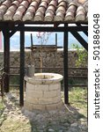 Small photo of Well in an Albanian village