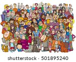 cartoon illustration of large... | Shutterstock .eps vector #501895240
