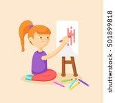 girl drawing | Shutterstock .eps vector #501899818