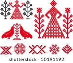 vector traditional baltic... | Shutterstock .eps vector #50191192