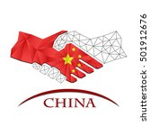handshake logo made from the... | Shutterstock .eps vector #501912676