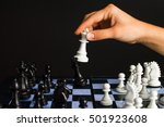 hand goes chess. play chess. on ... | Shutterstock . vector #501923608