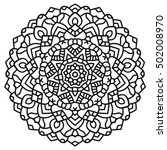 mandala  india ornament. ethnic ... | Shutterstock . vector #502008970