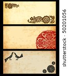 vector set of old paper... | Shutterstock .eps vector #50201056