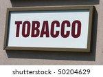tobacco sign | Shutterstock . vector #50204629