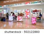 hong kong   circa january  2016 ... | Shutterstock . vector #502122883