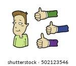 praise even on the internet...   Shutterstock .eps vector #502123546
