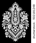 traditional indian paisley motif   Shutterstock .eps vector #502181248