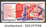 moscow  russia   circa october  ... | Shutterstock . vector #502197598