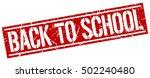 back to school. grunge vintage...   Shutterstock .eps vector #502240480