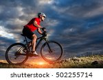 mountain bike cyclist riding... | Shutterstock . vector #502255714