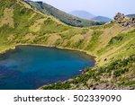 Small photo of Top of Halla mountain at summer, Jeju, South Korea.