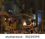 varanasi  india   nov 5   ... | Shutterstock . vector #50235595