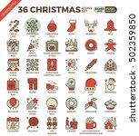 merry christmas  xmas ... | Shutterstock .eps vector #502359850