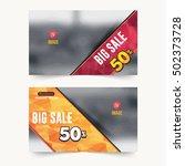 polygonal website banner ... | Shutterstock .eps vector #502373728