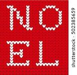 knitting new year motif | Shutterstock .eps vector #502385659