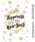 happiness for the new year.... | Shutterstock .eps vector #502395550
