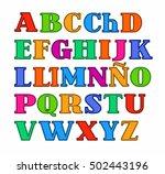 spanish alphabet  uppercase... | Shutterstock .eps vector #502443196
