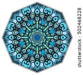 mandala flower decoration ... | Shutterstock .eps vector #502468228