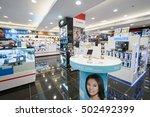 hong kong   circa january  2016 ... | Shutterstock . vector #502492399