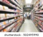 abstract blur luxury... | Shutterstock . vector #502495990