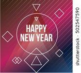 cool modern new year poster | Shutterstock .eps vector #502547590