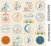 vector arabic calligraphy.... | Shutterstock .eps vector #502556494