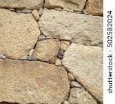 stone wall texture | Shutterstock . vector #502582024