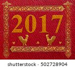 2017 new year and rooster... | Shutterstock . vector #502728904