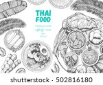asian food background. asian... | Shutterstock .eps vector #502816180