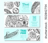 asian food banner set. asian... | Shutterstock .eps vector #502842754