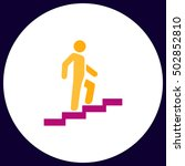career simple vector button....