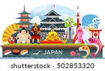 japan object infographic travel ... | Shutterstock .eps vector #502853320