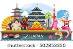 japan object infographic travel ... | Shutterstock .eps vector #502853320