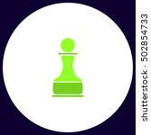 chess pawn simple vector button....
