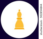 chess bishop simple vector...