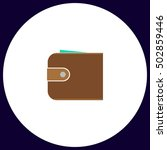 pouch simple vector button....