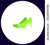 shoes simple vector button....