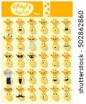 Giraffe Emoji Icons   Vector  ...