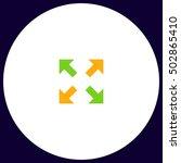 four arrows simple vector...