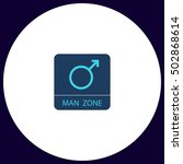 man gender simple vector button....