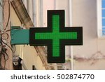 Pharmacy Neon Sign. Pharmacy...