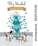 christmas card with water tree. ... | Shutterstock .eps vector #502919230