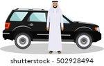 social concept. arab man... | Shutterstock .eps vector #502928494