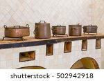 interior old kitchen with